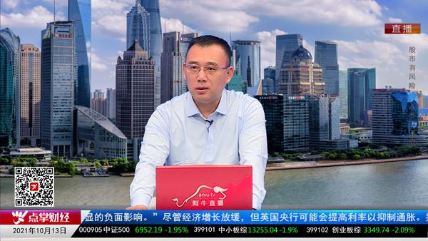 杨润泽:资金退潮期,指数、股价双下杀!