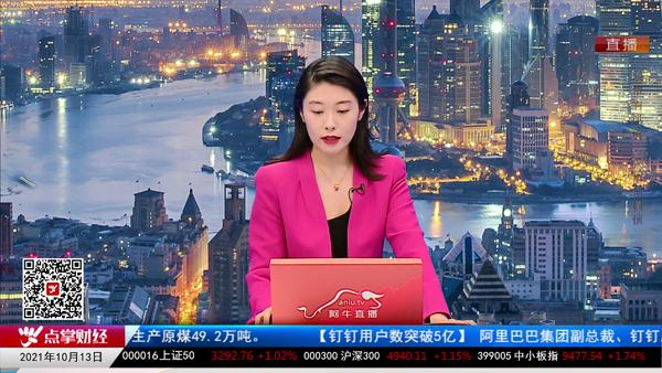 刘伟鹏:出口型家电成本转移能力是优势