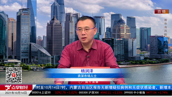 杨润泽:市场弱反弹,谨慎!