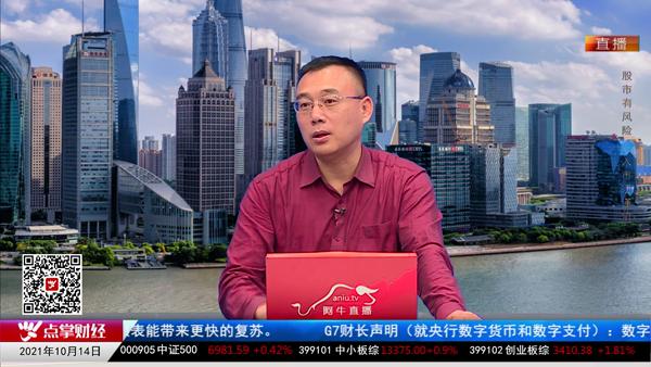 杨润泽:紧抓政策预期,掌握短线机会