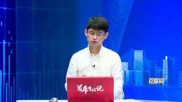 杨帅:光伏制造端企业可以关注