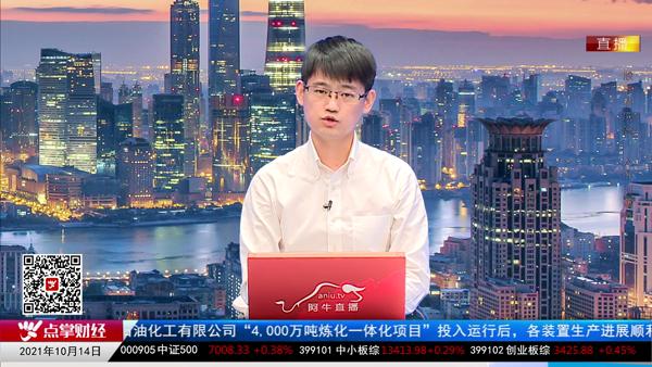 杨帅:高位个股风险释放,市场延续板块轮动