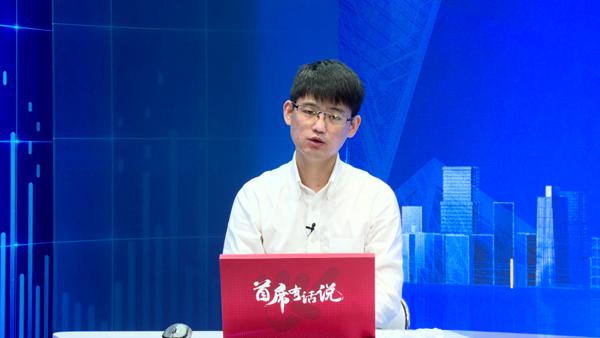 杨帅:绿电运营端只有超跌反弹性机会