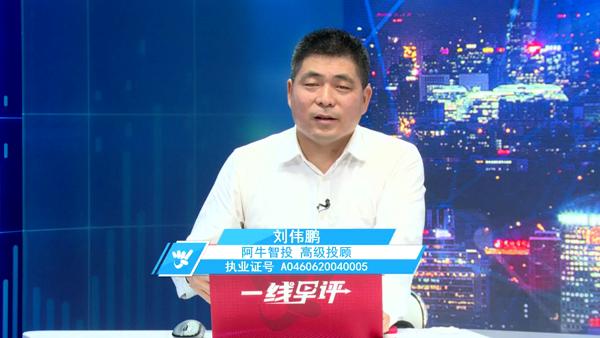 刘伟鹏:主板市场没有多大风险