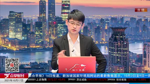 杨帅:煤炭可以关注动力煤