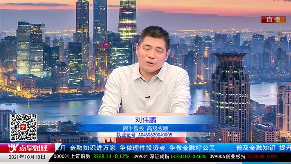 刘伟鹏:现在主板市场没有太大风险
