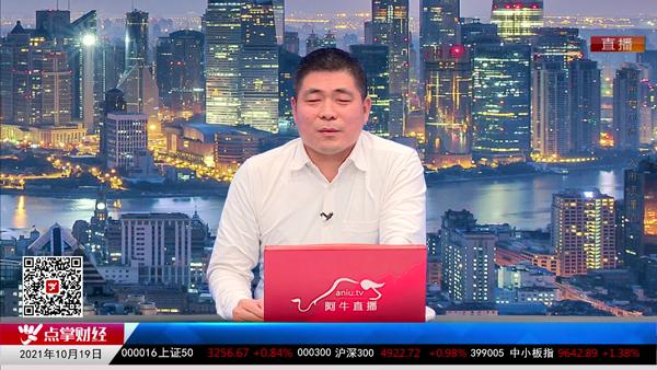 刘伟鹏:人民币升值,四季度市场不悲观
