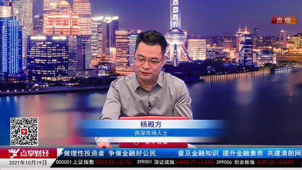 杨殿方:猪肉上涨常态,持股待涨