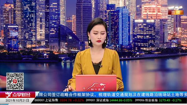 刘伟鹏:海运签长协,周期性减弱