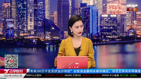 刘伟鹏:半导体四年行业周期,警惕风险