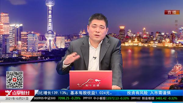 刘伟鹏:无风险收益率下行,高估值品种谨防下杀