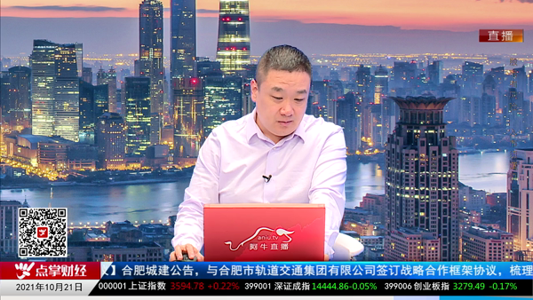 王亮:金融股有两种情况