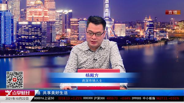 杨殿方:指数该涨不涨就要跌,下周一警惕空中漏油