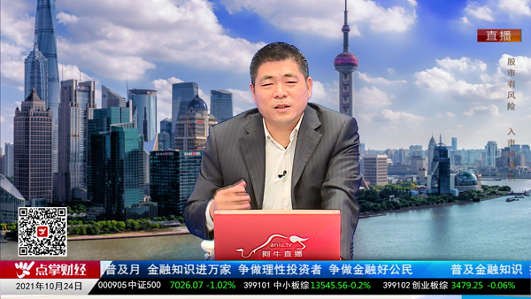 刘伟鹏:人民币升值趋势中 金融地产迎来机会
