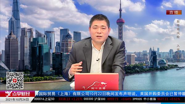 刘伟鹏:四季度地产板块将演绎行情