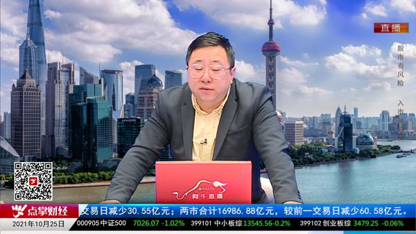毛利哥:从供需关系讲中国房地产