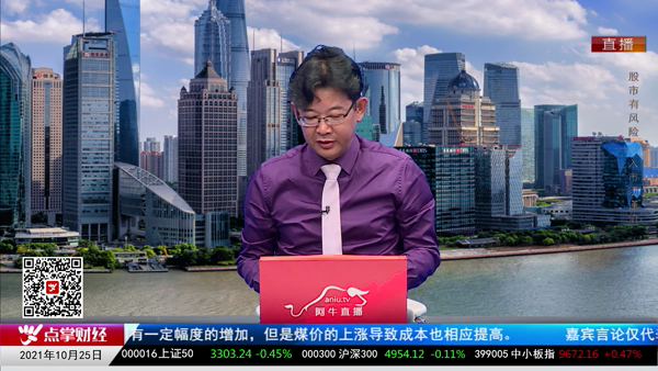 千鹤:充电桩的靠山,基础设施建设!