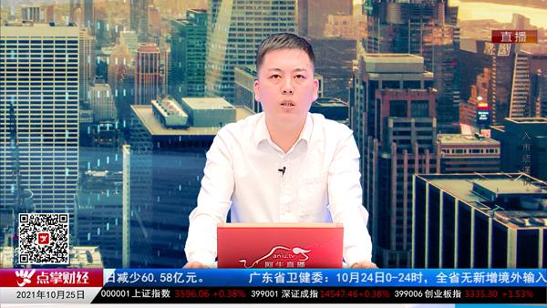 何智辉:市场不看空,有攻也有守