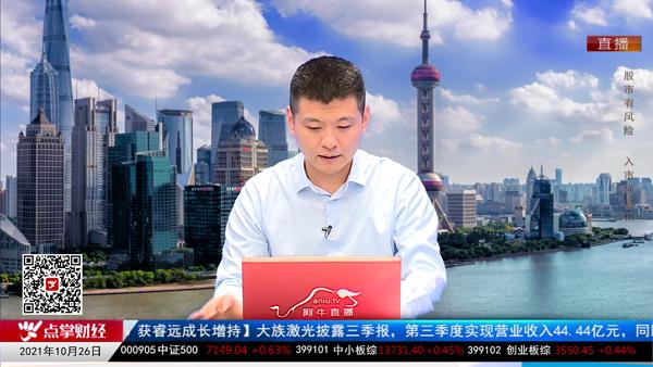 王雨厚:今天不止特斯拉,中小板强势反弹 领涨两市!