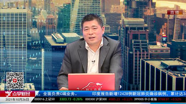 刘伟鹏:独家分享,被动解套策略包!