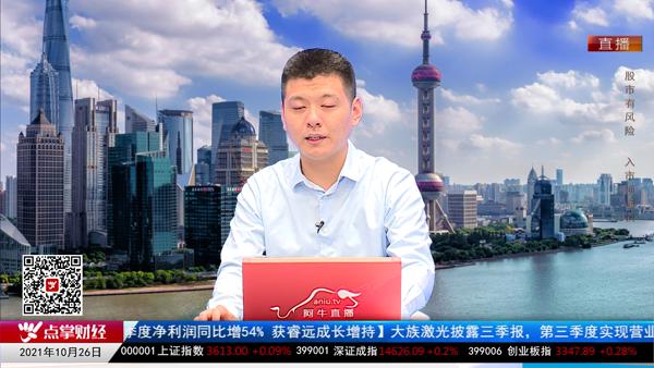 王雨厚:银行板块稳定剂,盈亏同源!