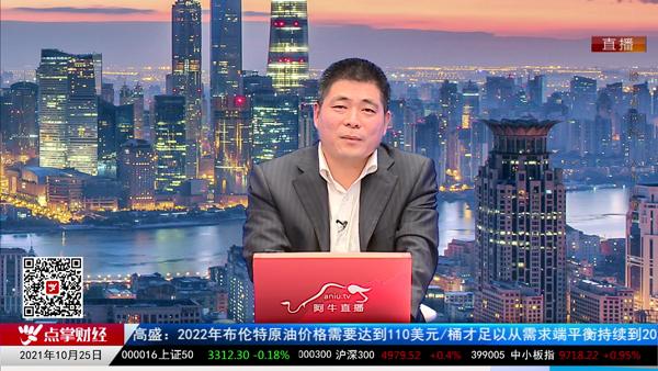 刘伟鹏:中医药可以挖掘