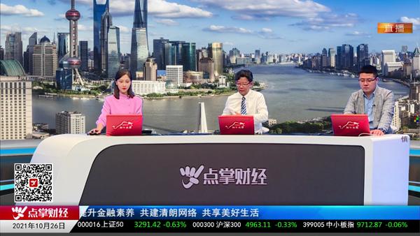 千鹤:周期股三季报故事已经讲完了