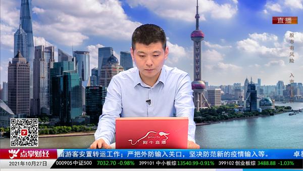 王雨厚:高位只有新能源,低位反弹不持续!